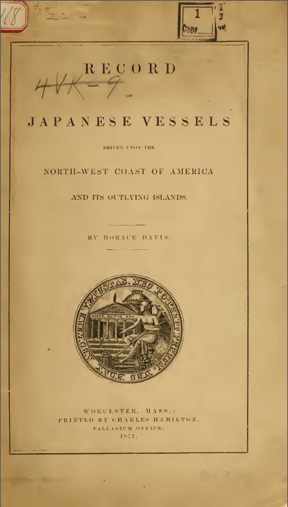 Historical-record-japanese-vessels-adrift